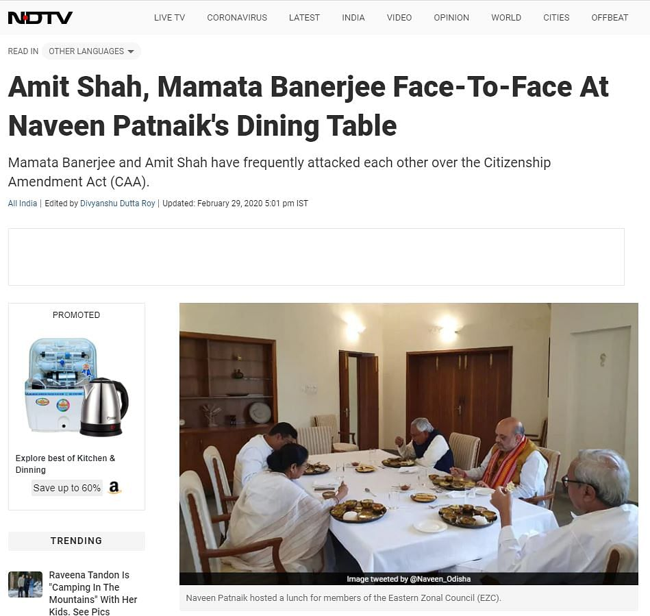 Old Image of Amit Shah Meeting Mamata Viral Ahead of WB Polls
