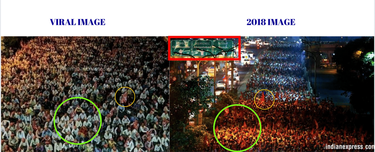 Left: Viral image. Right: Image from 2018 protests.