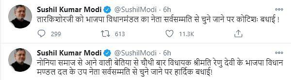 Nitish Set to Take Oath as Bihar CM; Sushil Modi May Not Be Deputy