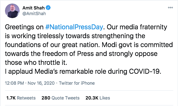 Modi Government Committed to Freedom Of Press, Says Amit Shah