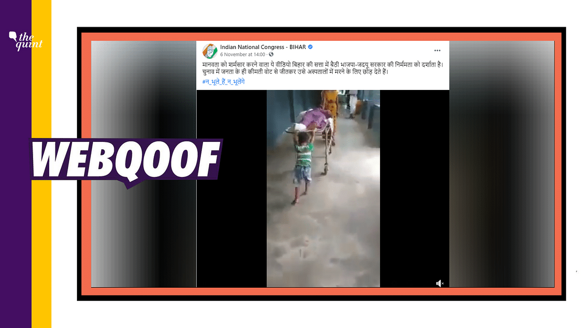 The video however is from the Deoria district hospital in Uttar Pradesh, where the ward boy was removed by the Chief Medical Officer, when the video went viral in July.