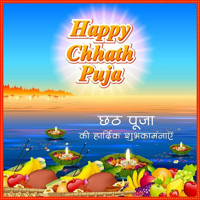 Happy Chatt Puja 2020 greetings image for WhatsApp and Facebook.