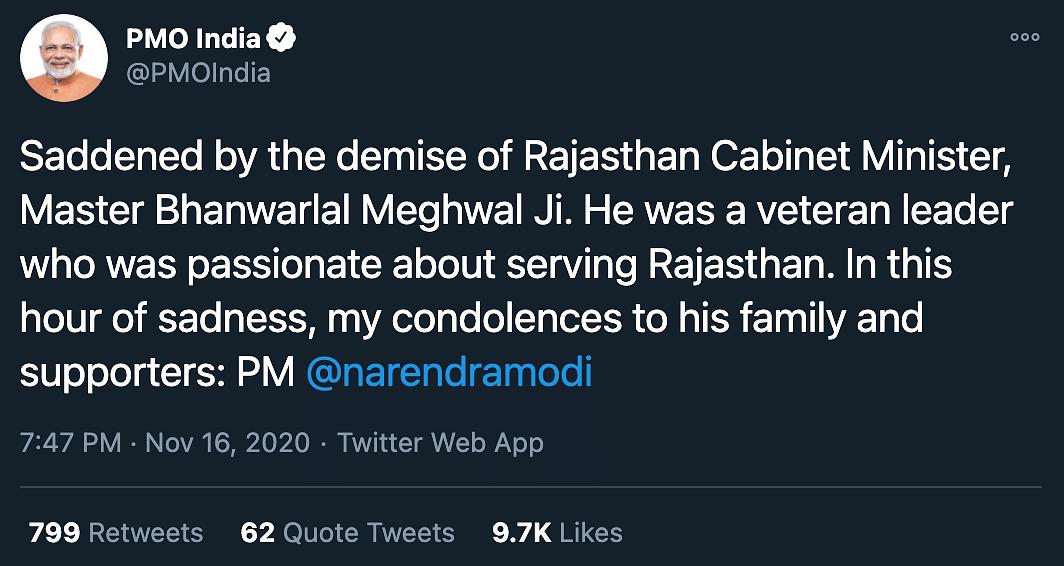 Rajasthan Min Bhanwar Lal Meghwal Passes Away: PM, CM Mourn Death