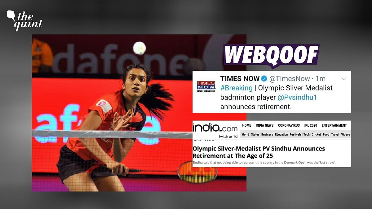 PV Sindhu Didn't Announce Retirement From Sports, Media Misreports