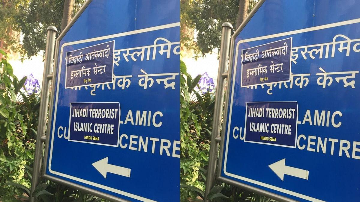 Hindu Sena Defaces India Islamic Cultural Centre's Sign Board