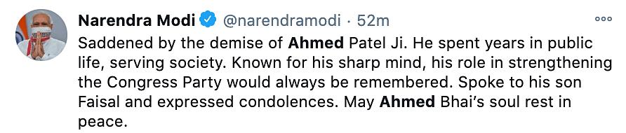 PM Modi reacts to Ahmed Patel passing away