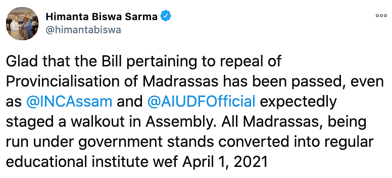The Assam Assembly on Wednesday passed a bill to abolish all state-run madrasas and convert them into regular school.