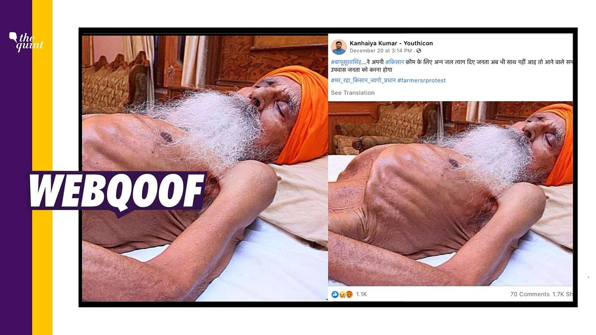 2015 Image of Sikh Activist Falsely Linked to Farmers' Protest