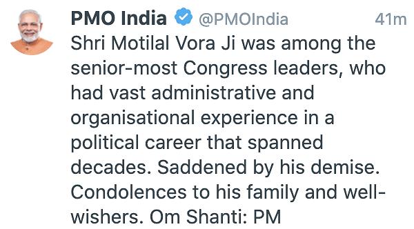 Prime Minister Modi tweeted his condolences