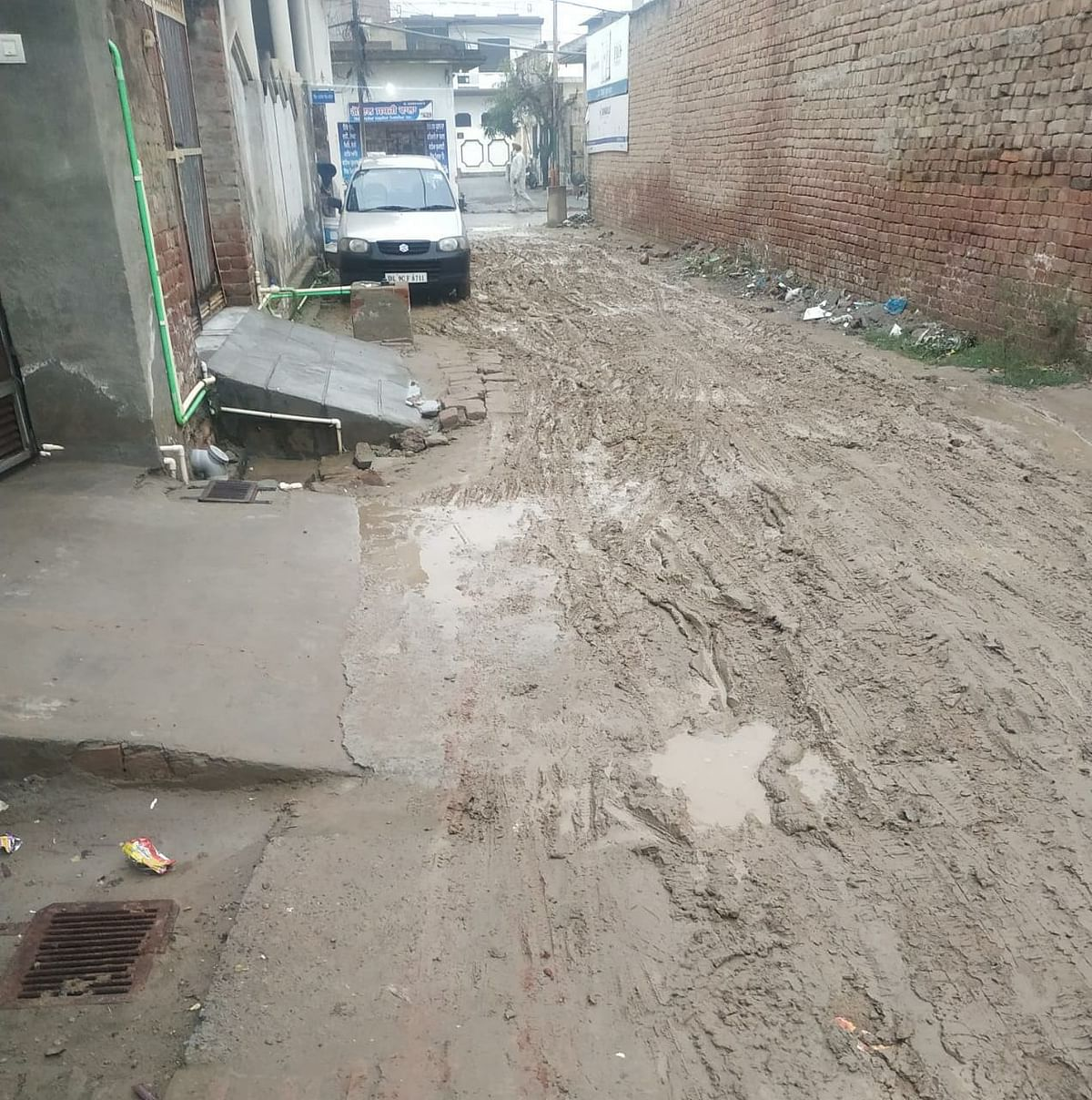 State of the road during rainy season.