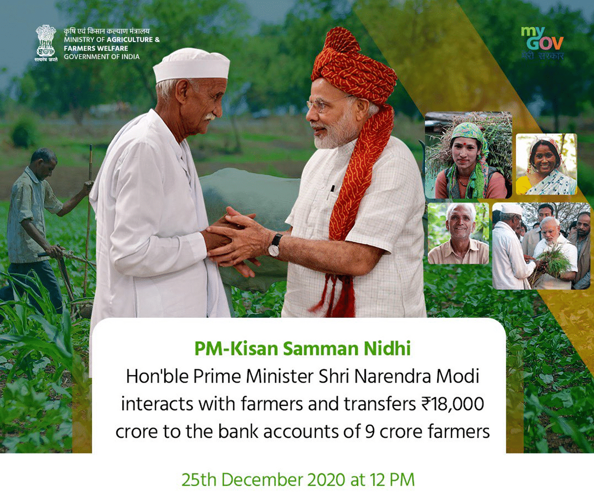 The My Gov Instagram handle of the state put up a post saying that the PM would transfer 18,000 crore to the bank accounts of 9 crore farmers.