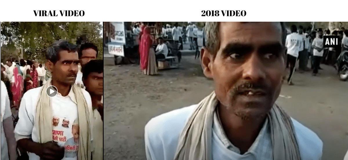 Left: Viral video. Right: 2018 video.