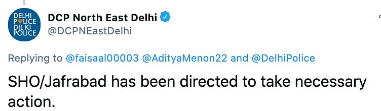 DCP North East Delhi took cognisance of Tiwari's threats of violence around 12:00 noon on 13 December.