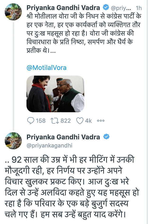 General Secretary of Congress party Priyanka Gandhi Vadra tweeted condolences