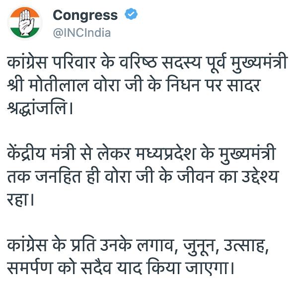 Congress tweeted condolences