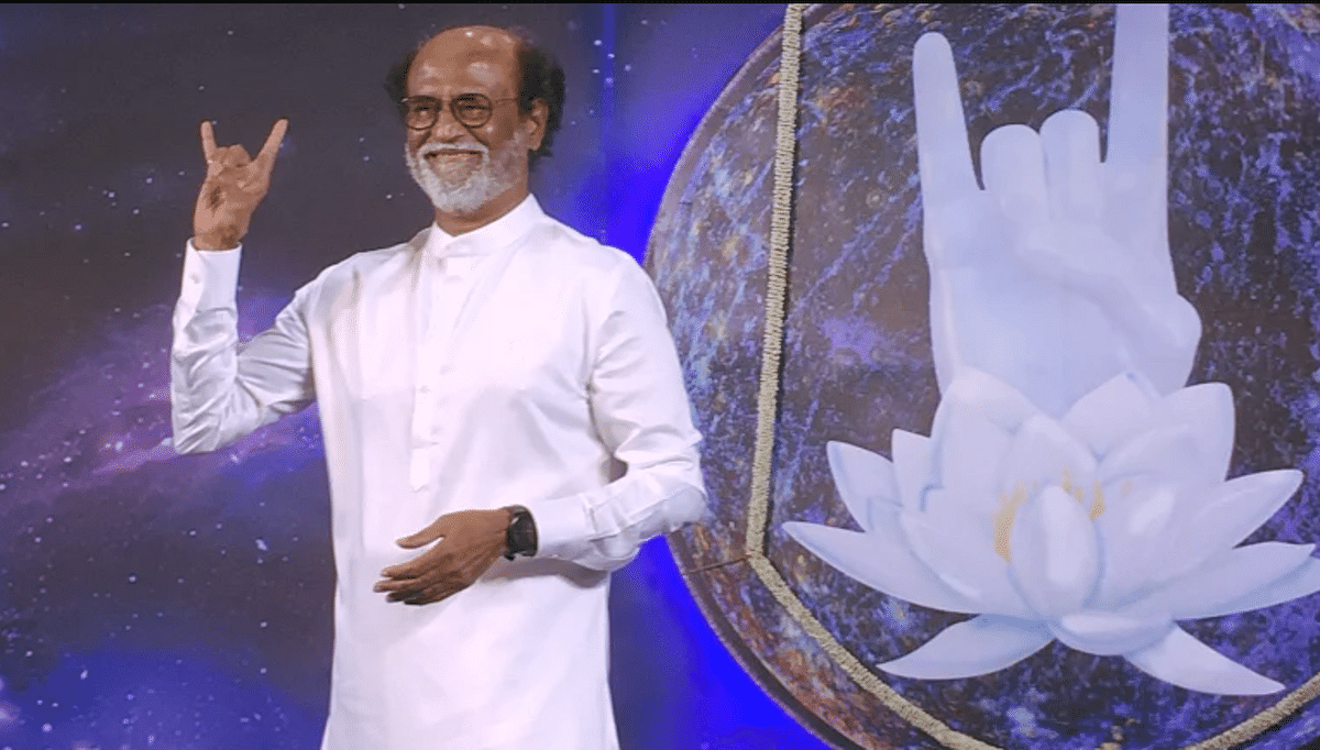 Rajinikanth & Politics: In December 2017, the actor floated the idea of his political party.