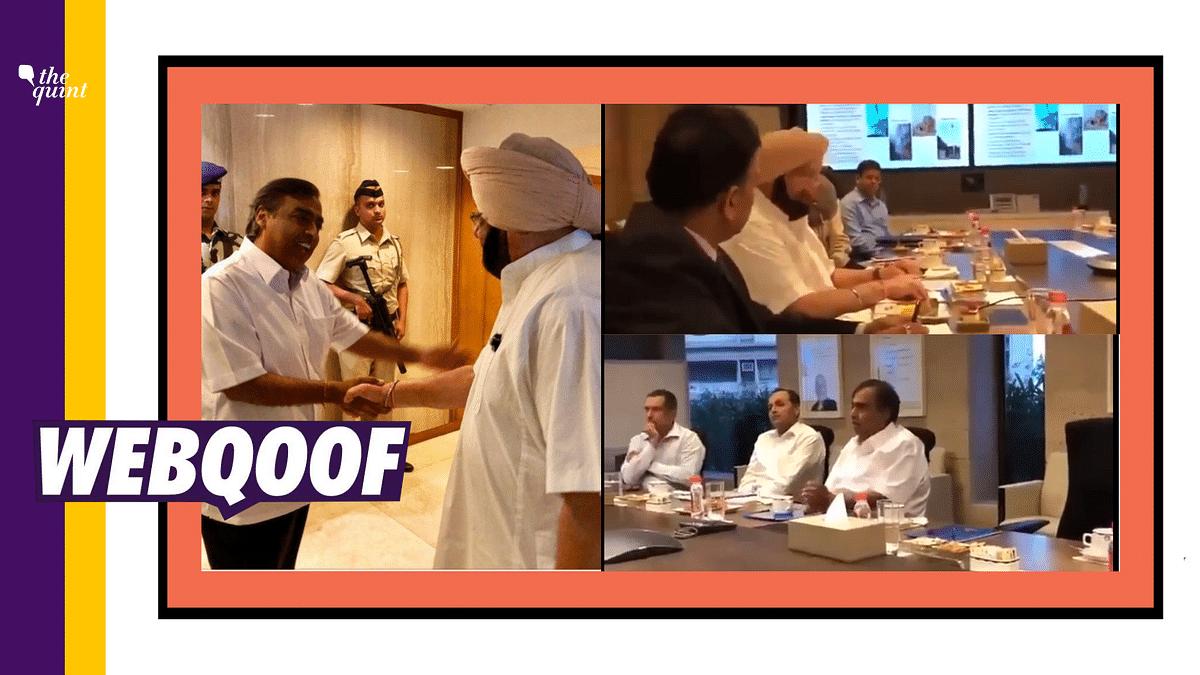 Punjab CM Met Ambani Ahead of Bharat Bandh? No, Image is From 2017