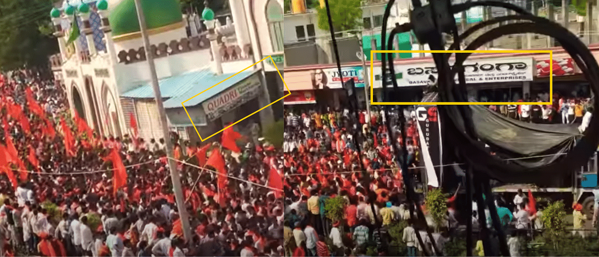 Old Video Shared as Hindus  Outside Mosque in Ujjain After Clashes