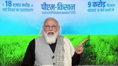 """""""This alternative along with farmers will also help small businessman too, as they can send large quantity of produce to other states,"""" said Modi."""