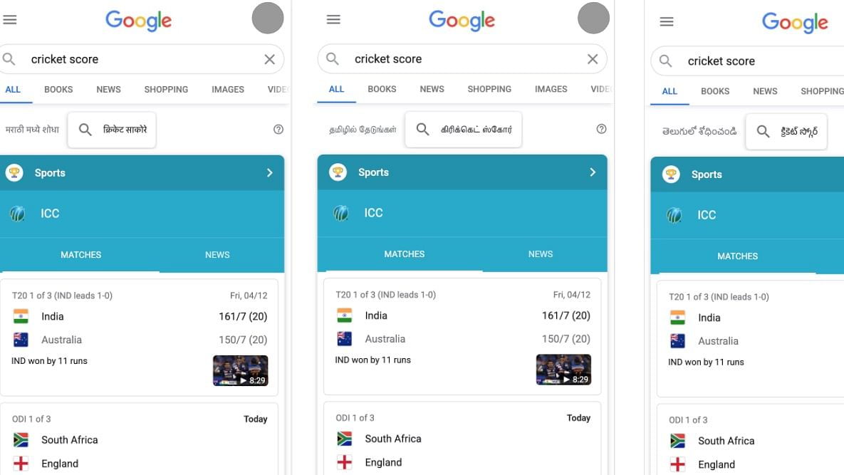 Google Search Engine Update: Search will start to show relevant content in supported Indian languages where appropriate, even if the local language query is typed in English.