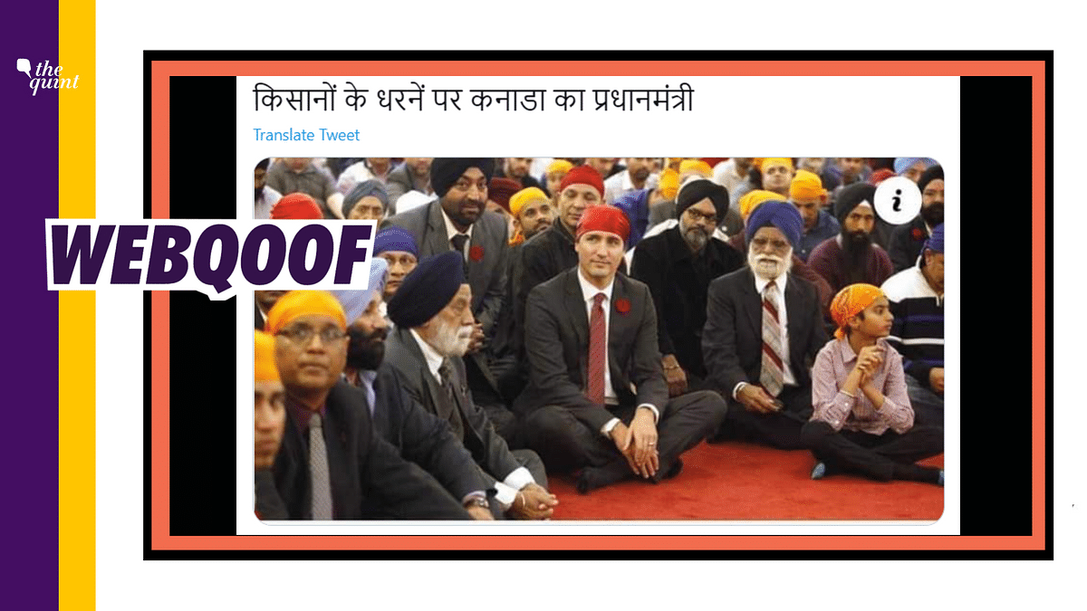 The photo was taken in 2015, when Trudeau had visited the Gurdwara Sahib Ottawa Sikh Society in Canada.