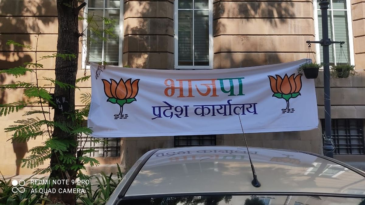 Raut's Wife Summoned: Sena Puts 'BJP Office' Banner at ED Office