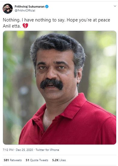 Malayalam Actor Anil Nedumangad Drowns In Malankara Reservoir