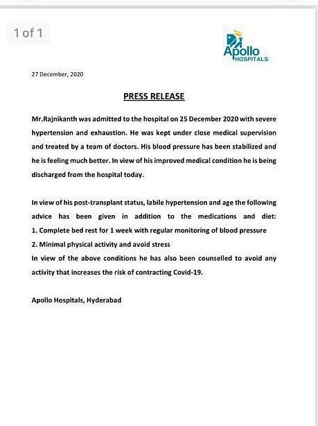 Apollo's statement on Rajinikanth being discharged from their hospital.