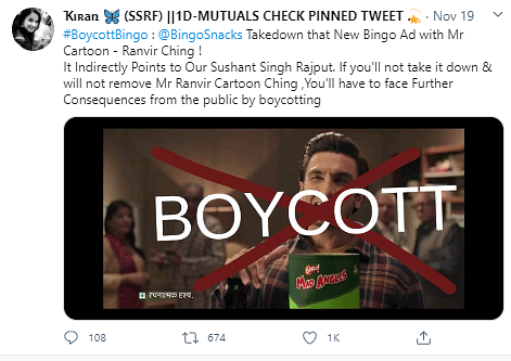 10 Things We Tried To 'Boycott' In 2020 For No Reason At All