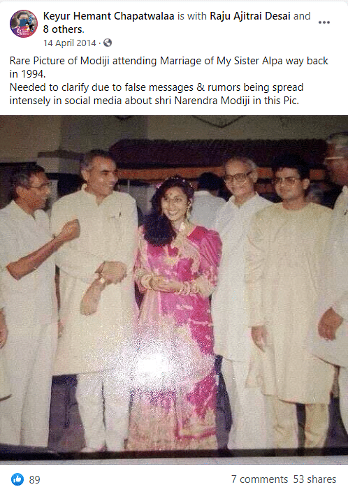 No, This Pic Does Not Show PM Modi and Jashodaben's Wedding