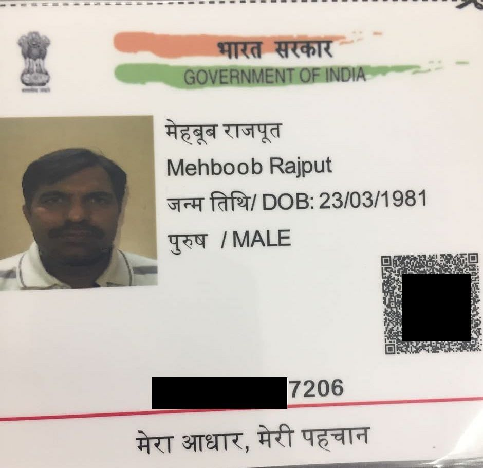 Pakistan High Commission officer and suspected ISI spy Mehboob Akhtar's Aadhaar