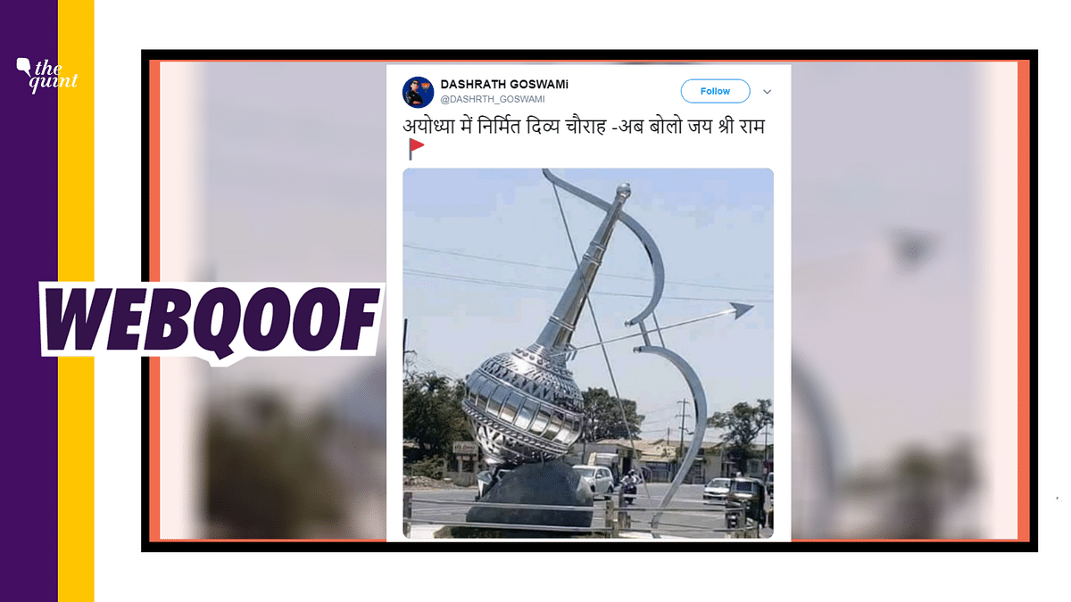 Image of 'Newly Constructed' Chowk is From Vadodara, Not Ayodhya