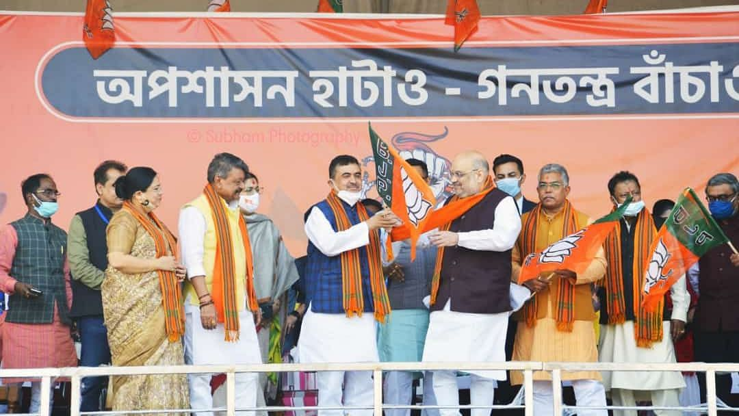 Suvendu Adhikari Joins BJP, Shah Says 'Didi Will Be Left Alone'