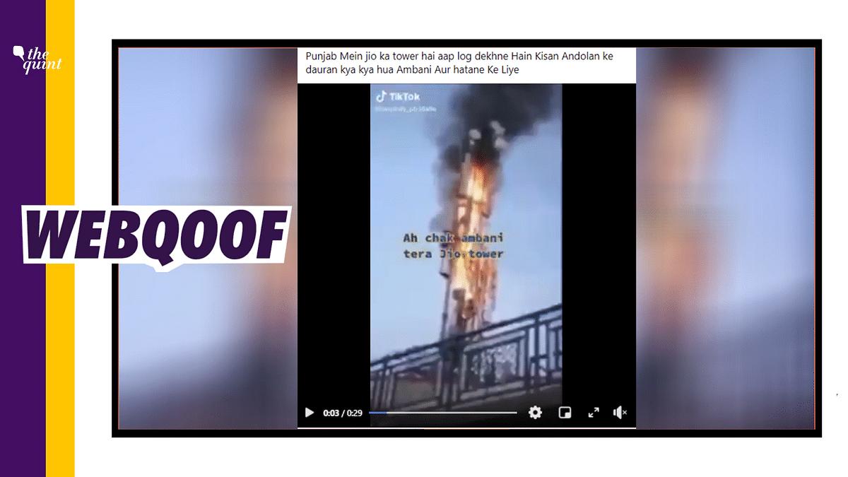 Old Video From Dehradun Viral as Jio Tower Burning in Punjab