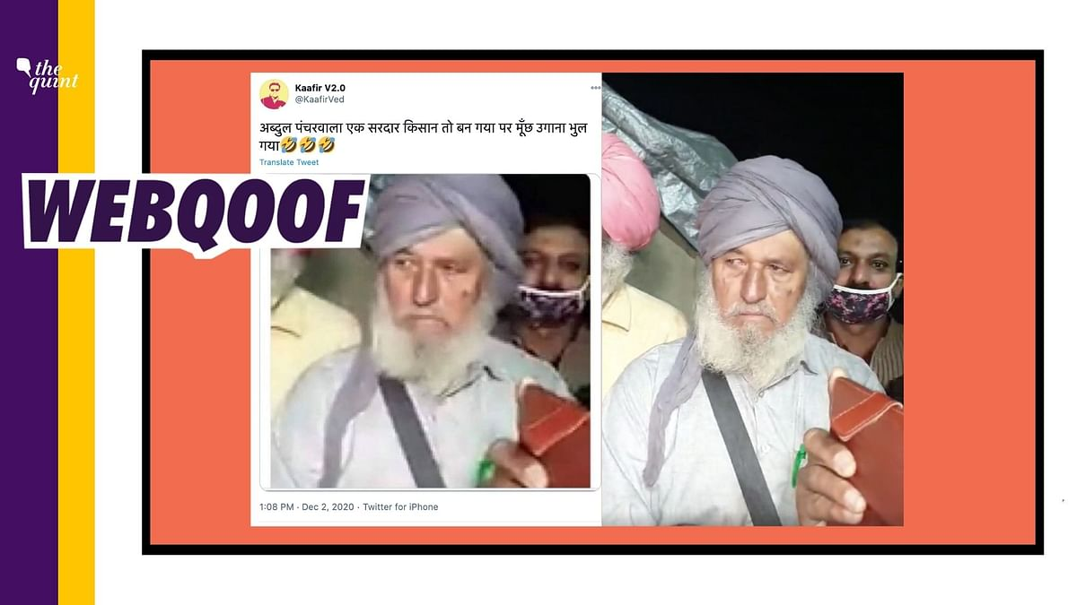 An image of a man wearing a turban was edited to falsely claim that he was disguised as a Muslim in the ongoing farmers' protest.