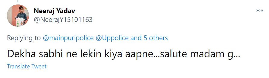 Twitter Applauds as UP Cop Buys Shoes for Barefoot Woman
