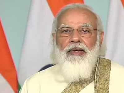Prime Minister Narendra speaking at Aligarh Muslim University's centenary celebrations.