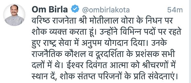 Om Birla, Speaker of Lok Sabha tweeted his condolences