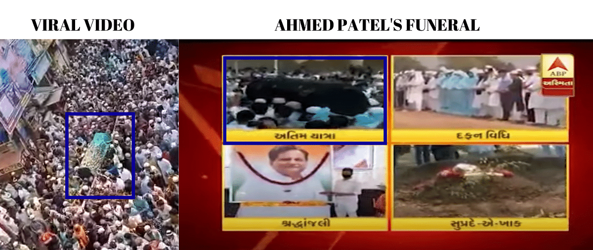Left: Viral video. Right: Ahmed Patel's funeral visuals.