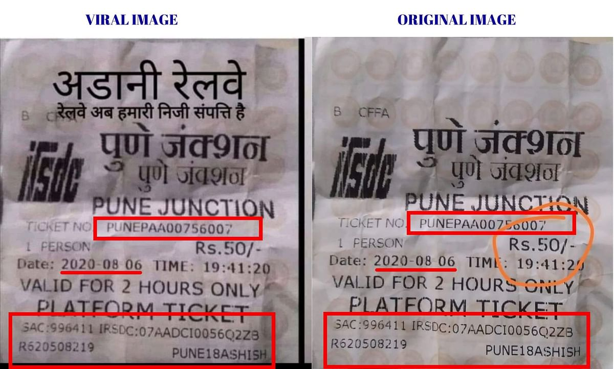 Adani Takes Over Indian Railways? Viral Pune Ticket is Edited