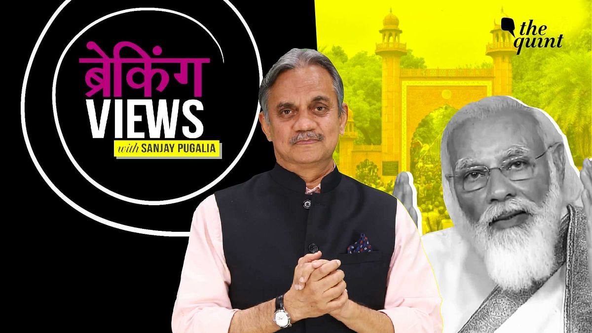 The Quint's Editorial Director Sanjay Pugalia analyses if there is a bigger political move behind Modi's address at AMU.