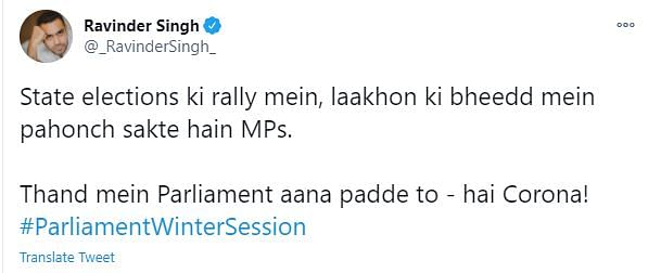 No COVID in Rallies? Twitter Questions Cancellation of Parliament