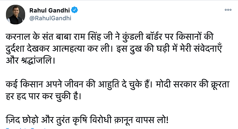 Rahul Gandhi offers his condolences to the farmer who lost his life to suicide at the farmer protests.
