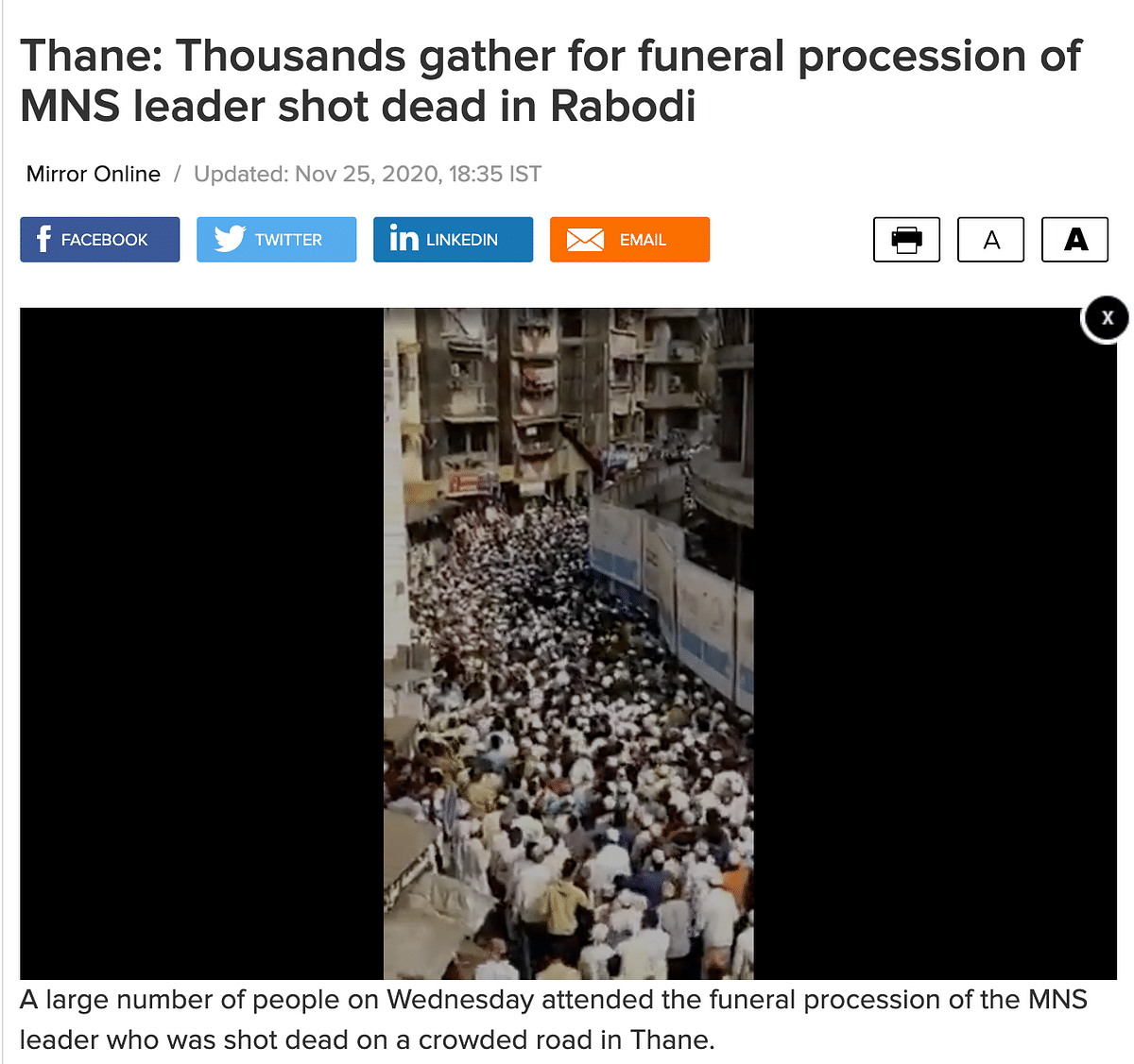 MNS Leader's Funeral Passed Off as Ahmed Patel's Last Rites
