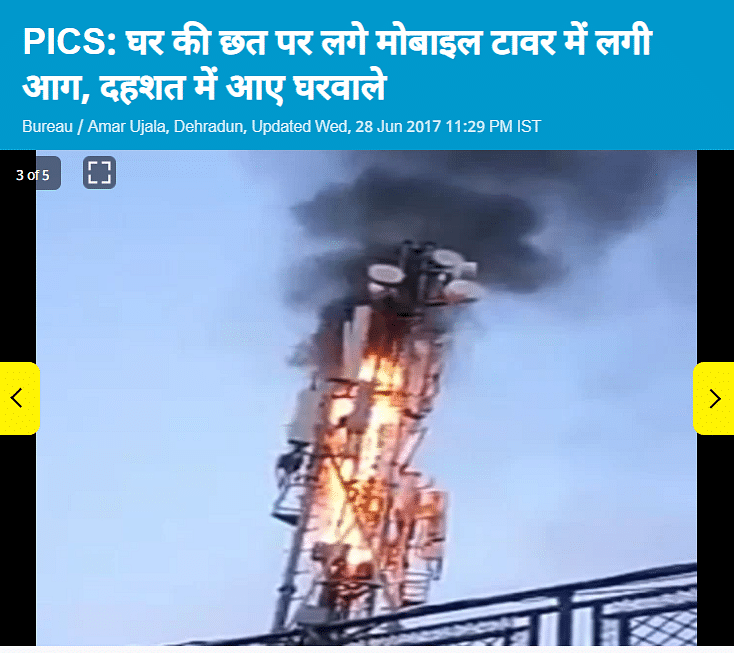 Old Video From Dehradun Viral as Jio Tower Burning in Punjab