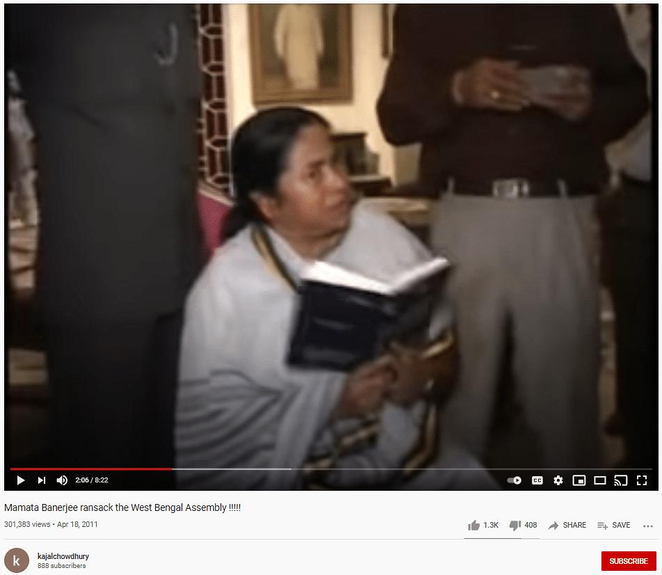 Old Video of Mamata Banerjee Shouting Revived Amid Shah's WB Visit