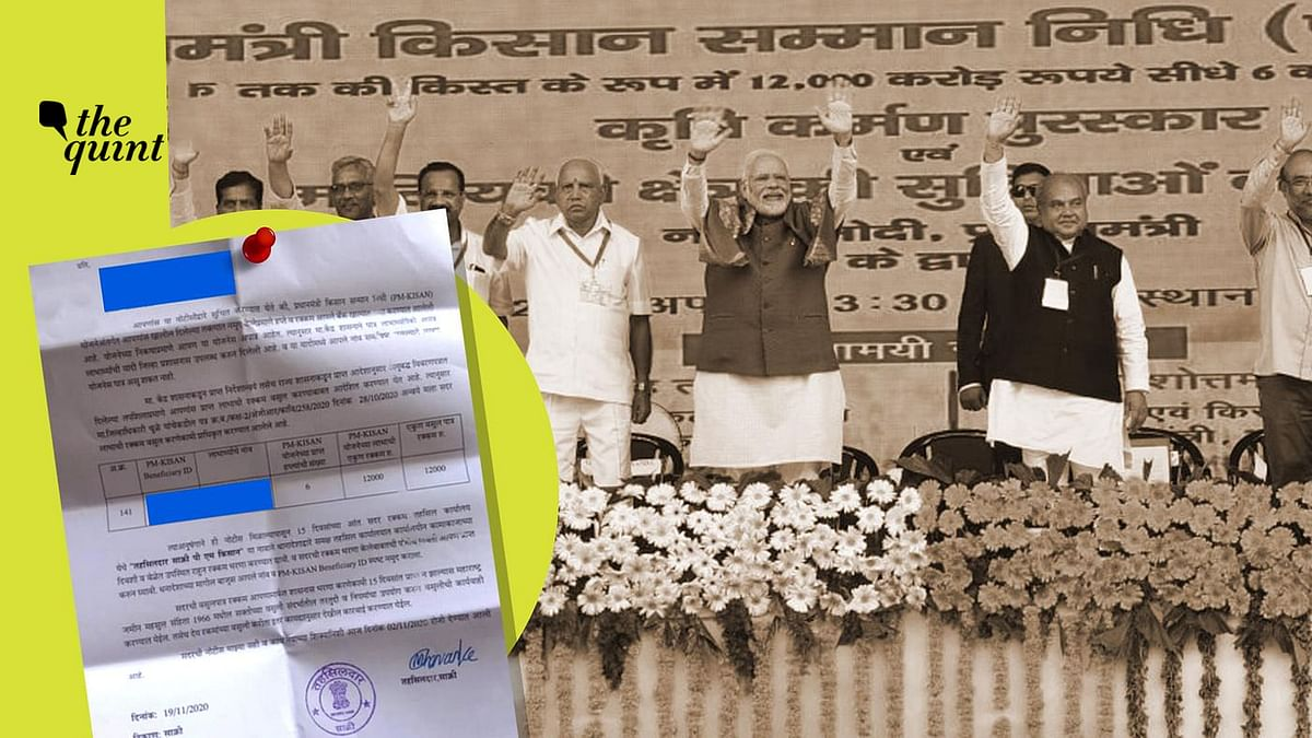 PM Kisan Scheme: Ineligible Farmers Avail Funds, Govt to Recover