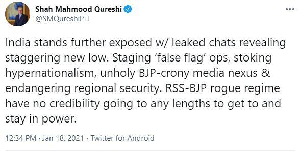 'False Flag Ops': Pak Slams Modi Govt After Arnab WhatsApp Chats