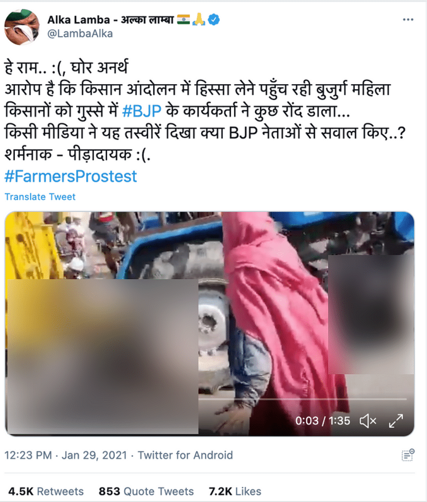 Water Tanker Runs Over Women in Punjab, Cops Deny Political Angle