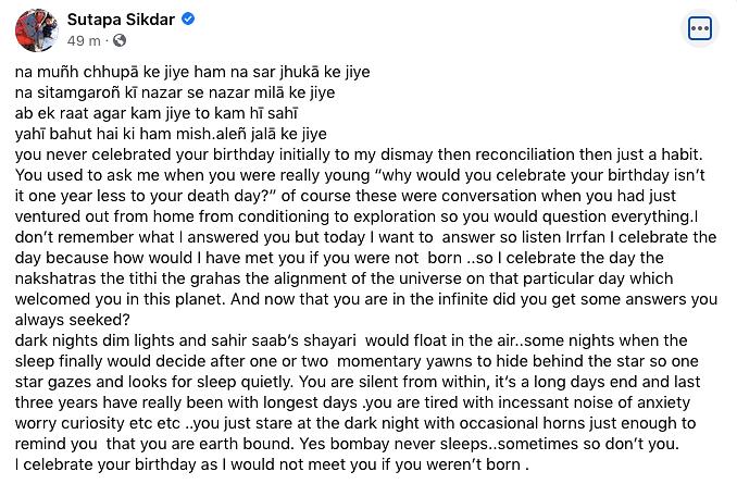 Sutapa Sikdar writes a note on Irrfan's birthday.